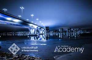 Acquisition of Al Thuraya Academy to Al Thuraya Consultancy